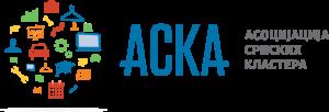 ASKA-horizontal-cirilica